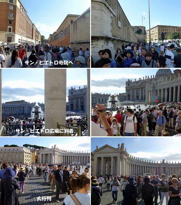 サン・ピエトロ大聖堂の画像 p1_39