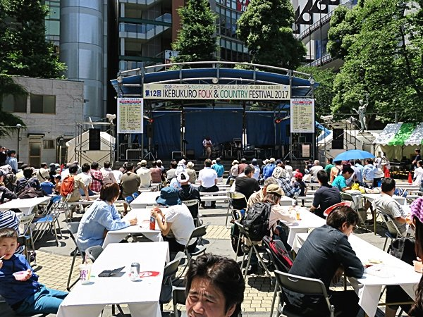 190午後のフォークフェスティバル