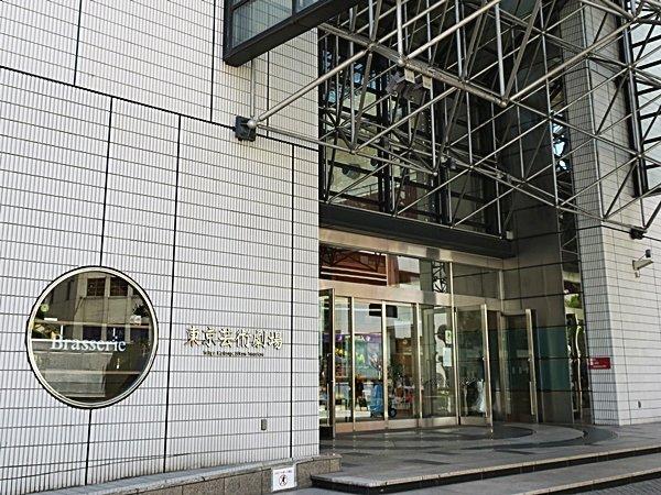 100東京芸術劇場