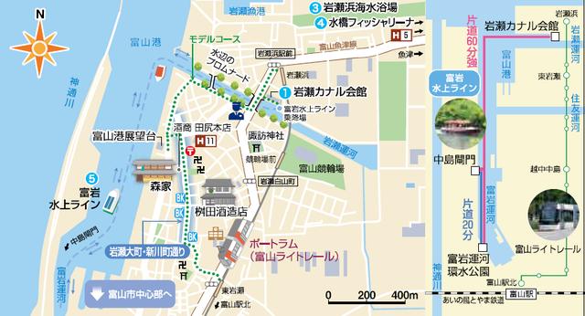 富山岩瀬地区