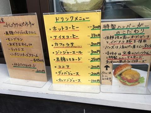 ソアーパンケーキ5
