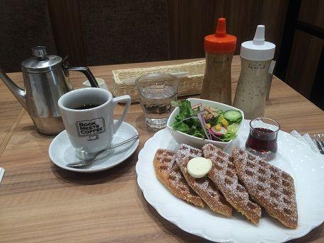 BOOK MEET COFFEE8