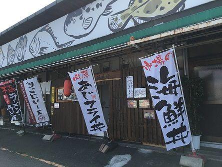 藤井堂12