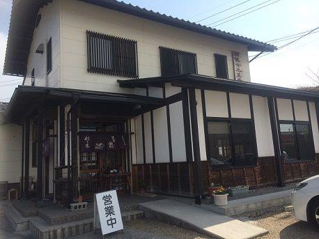 2佐々木豆腐店1