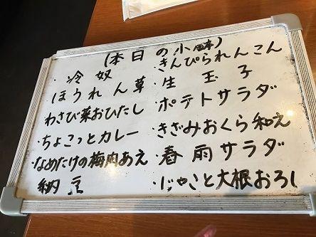 miyazono8
