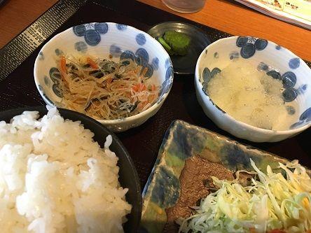 miyazono11
