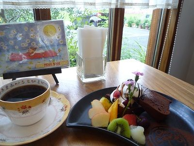 an cafe205-5