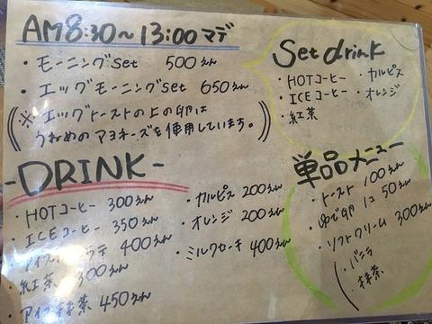 ちっちゃ店8