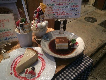 mumokutekicafe8.jpg
