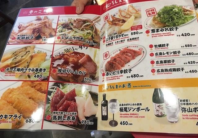 餃子家龍6