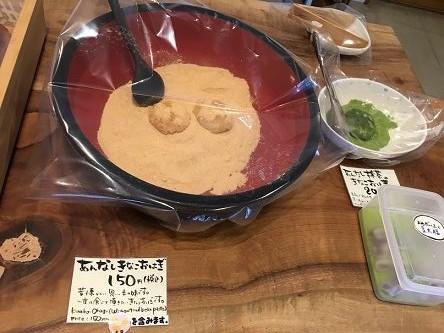 山本の餅屋7