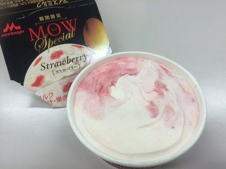 MOW苺2