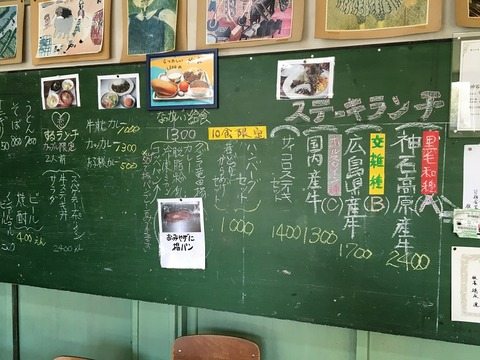 学校食堂6
