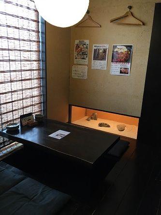 三軒茶屋復活3