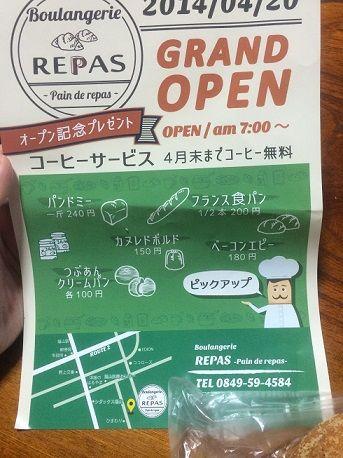 REPAS5.jpg