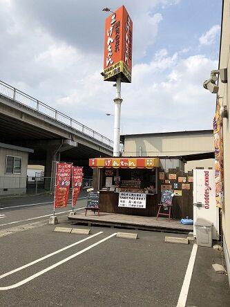genchan1