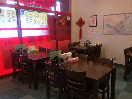 東北餃子館2