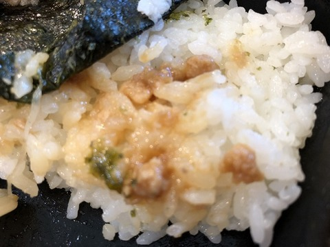 ikeguchi11