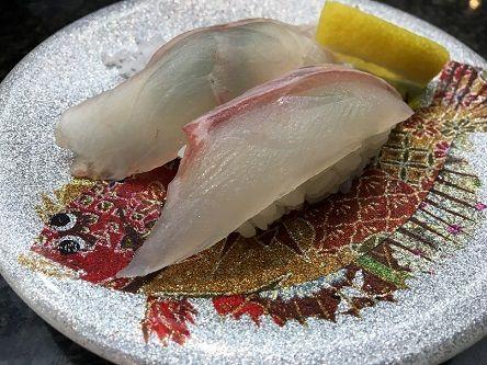 回転寿司すし蔵11