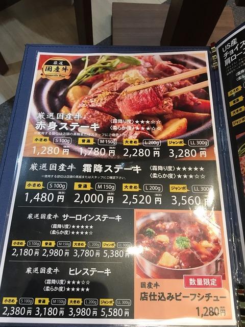 ゆめタウン福山5