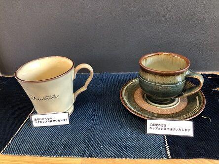 和田珍味カフェ14