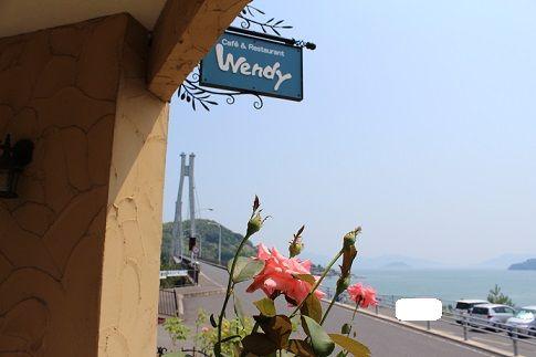 Wendy8.jpg
