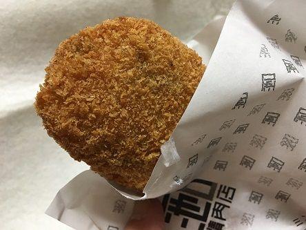 池口精肉店新商品4