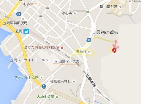 地図tanacfe