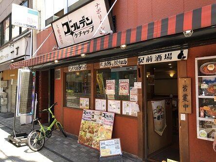 駅前商店会2
