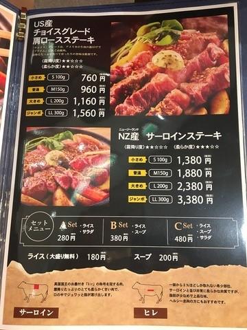 ゆめタウン福山6