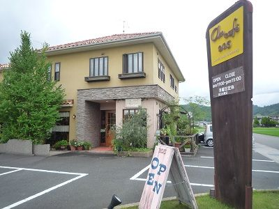 an cafe205-1