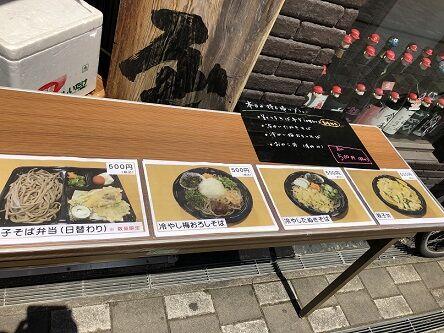 駅前商店会11