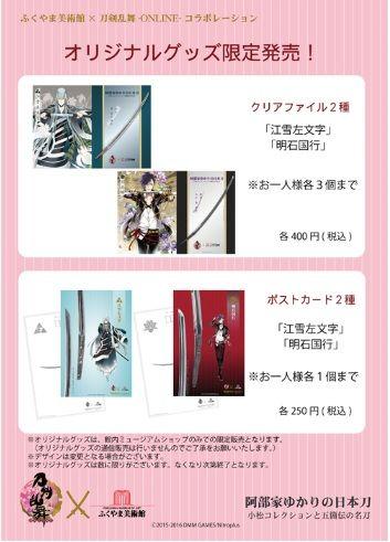 日本刀展10