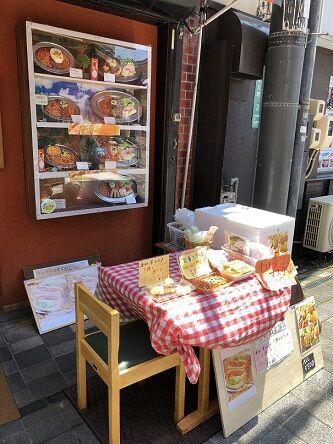 駅前商店会3