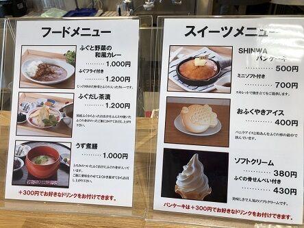 和田珍味カフェ12