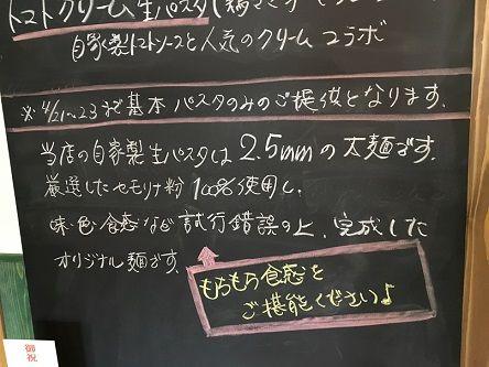 いーくら6