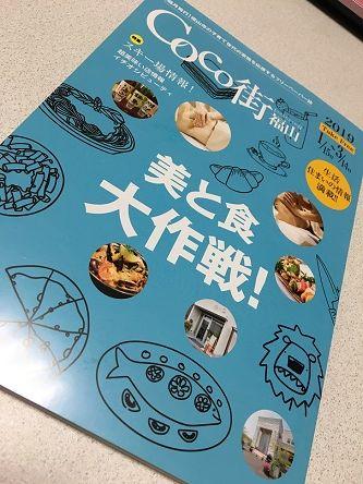Kitchen_y.s13