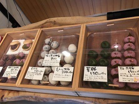 山本の餅屋4