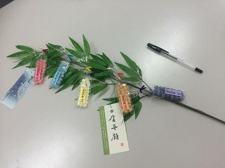 緑寿庵清水2