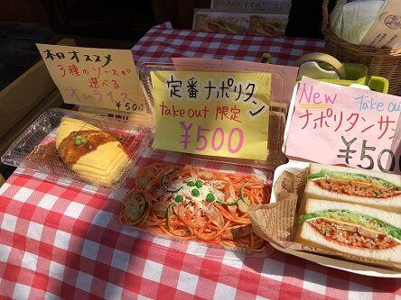 駅前商店会5