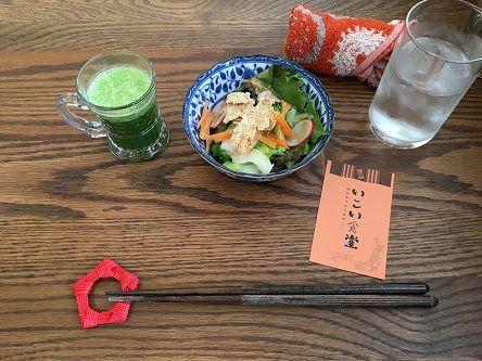 いこい食堂6