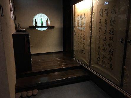 三軒茶屋復活4
