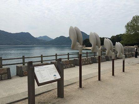 大久野島14