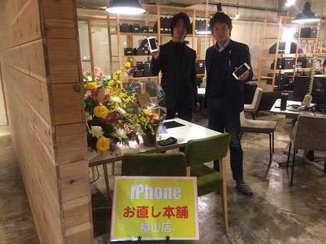 お直し本舗福山店4