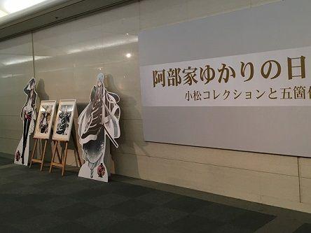 日本刀展4
