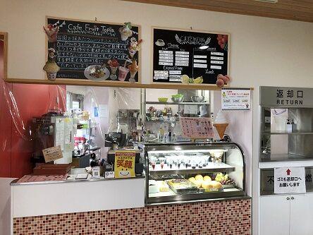 cafeフルーツトピア5
