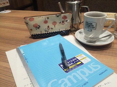 BOOK MEET COFFEE10