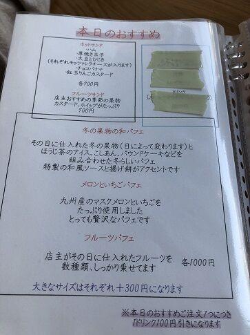 さざなみ堂5