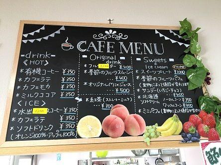 フルーツトピアいちご6