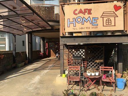 cafeHOME11